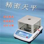 台衡惠而邦JSC-NBH-300g电子天平带问答模式的报价