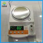 DJ-A200电子天平,0-200g天平精确到0.01g价格