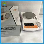 DJ-A600电子天平,0.01克精密天平