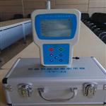 粉尘浓度检测仪