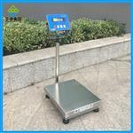 适用于粉尘防爆的电子秤,100公斤本安型防爆秤