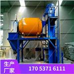 保温砂浆生产线配置方案