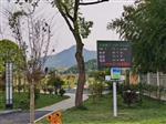 山东泰山景区环境负氧离子监测站报价