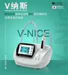 广州V纳斯黄金射频微针 收缩毛孔肌肤紧致提升多功能美容仪器