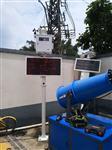 露天矿山扬尘噪声监测系统 CCEP认证扬尘噪声监测系统