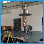 冶炼厂用无线吊钩秤,5T耐高温电子吊秤