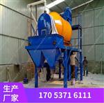 保温砂浆生产设备产量