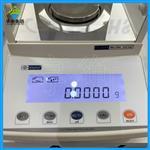 FA2204分析电子天平,0-220g/0.1mg天平