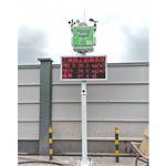 河南沁阳市智能TSP在线检测仪 CCEP认证TSP在线检测仪