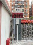 西安建筑工地PM10传感器价格