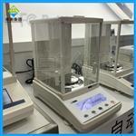 国产FA2004分析天平(200g/0.1mg)