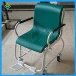 医用体重透析秤,300kg手扶坐椅秤