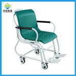 残疾人轮椅式电子秤,移动式座椅秤