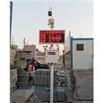 江门材料加工厂VOCs监测系统 CCEP认证VOCs监测系统