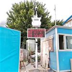 宝安西乡工地TSP在线检测仪厂家联网