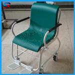 【座椅秤厂家】山东 禹城 可移动式300公斤电子轮椅秤