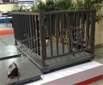 养猪场专用1000公斤带围栏称猪电子磅秤