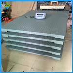 SCS-2T/500g电子地磅(1.2*1.5m价格)