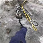 呼伦贝尔市修路遇到岩石破碎锤打不动分裂机