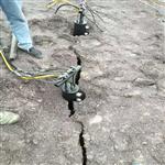陕西安康城市地基开挖免爆破劈石机