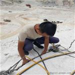 潍坊市土石方开挖露天开采岩石劈裂机