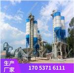 时产10-20吨干混砂浆生产线