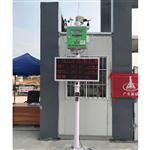 工地环境整治扬尘污染在线监测 CCEP认证扬尘污染在线监测