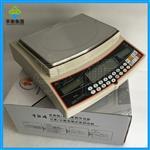 PTL-6kg计数天平秤,6000g/0.1g电子秤