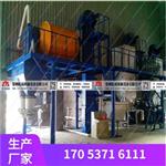 保温砂浆生产线设备产量