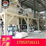 郑州标线涂料生产线厂家新闻