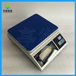 科迪JZC-TSC(15kg/0.5g)电子秤