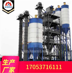 干粉砂浆混合站设备厂家
