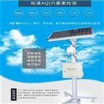 微型空气监测站六参数获CCEP环保认证证书