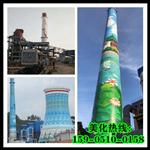 乐山烟囱美化-美化图片分享