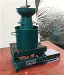 HVC-1数显混凝土维勃稠度仪爆款