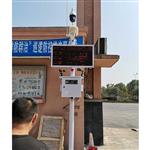 增城区企业异味VOCs超标报警仪 PID原理VOCs超标报警仪