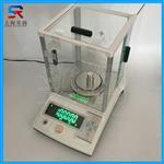 100g电子天平价格 100g精密分析天平 实验室电子天平