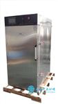 速冻机设备品牌介绍