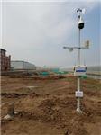 免维护自动化农业气象,小区气象观测站销售热线