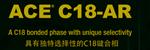 液相柱 ACE Excel 3 C18-AR 50×4.6mm(EXL-119-0546U)