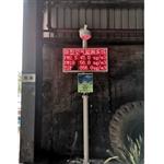 国标六要素网格化空气站 深圳市厂家定制网格化空气站