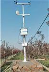 5G小型自动气象站 无线传输林业气象站 多参数林业气象观测站