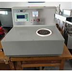 KDRD-2A微机燃点测定仪 煤的着火温度测定仪