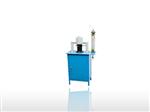 KDJX-2煤炭全自动结渣性测定仪
