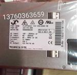 易达电源Flatpack2 110-125/2000HE 整流模块电源模块