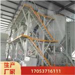 腻子粉生产设备厂家供应2019夏季优惠中