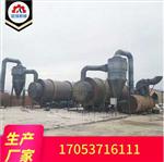 三回程砂子烘干机河南郑州生产厂家