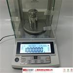 1000克/0.001g电子天平,实验室千分之一克电子分析天平