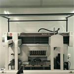 二手 贝克曼 Biomek FX全自动移液工作站