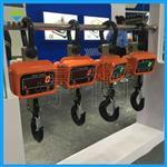OCS-2T电子吊秤价格,西安吊钩秤厂家